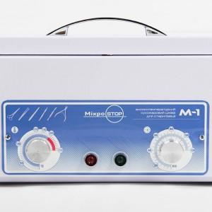 Microstop-M1 dry-fire cabinet