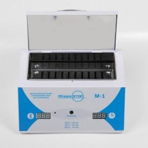 Microstop-M1e dry-frying cupboard
