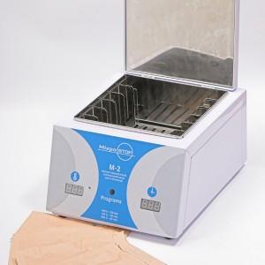 Microstop-M2 dry-fire cabinet
