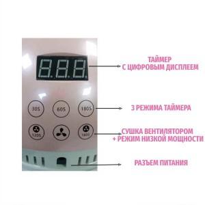 Лампа для ногтей 2в1 с тепловым вентилятором F4A, UV LED, 48W, для обычных лаков и гель-лаков