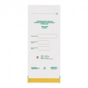 Kraft packages white, 100x200, Medtest, SteriMag, with indicator, packaging, 100 pcs, for sterilization, universal