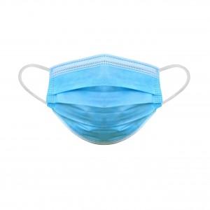 Маска медицинская трехслойная, на лицо, 50 шт, упаковка, защита, от микробов, бактерий, пыли, пыльцы, воздушных капель