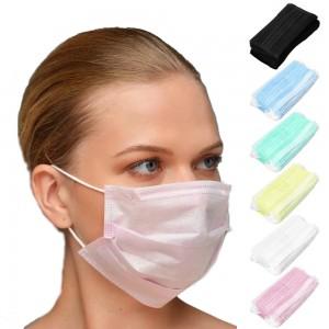 Маска, на лицо, 50 шт, упаковка, защита, от микробов, бактерий, пыли, пыльцы, воздушных капель