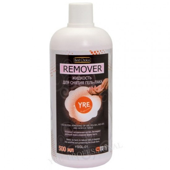 Gel Polish remover 0.5 l, 58459, Nails,  Health and beauty. All for beauty salons,All for a manicure ,Nails, buy with worldwide shipping
