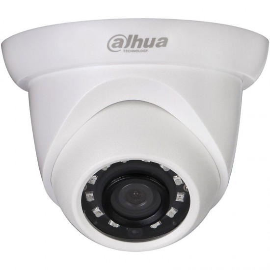5MP WDR IP video camera Dahua DH-IPC-HDW1531S (2.8 mm), 64972, CCTV camera,  Network engineering,Security ,CCTV camera, buy with worldwide shipping