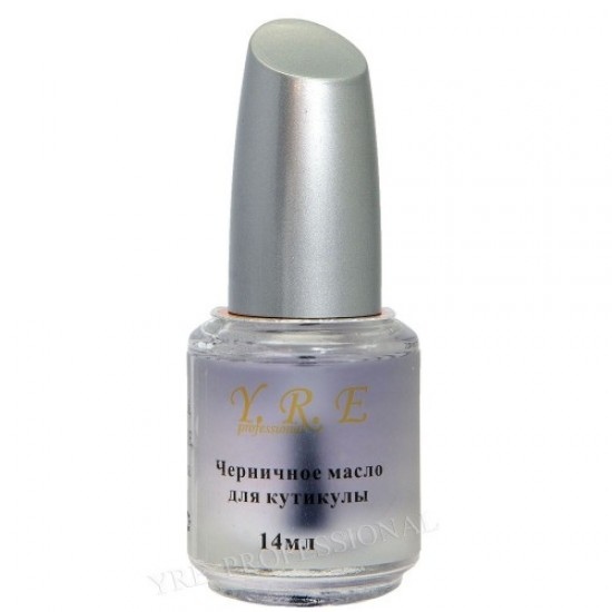 Cuticle oil 14ml in a bottle blueberry, 58540, Nails,  Health and beauty. All for beauty salons,All for a manicure ,Nails, buy with worldwide shipping