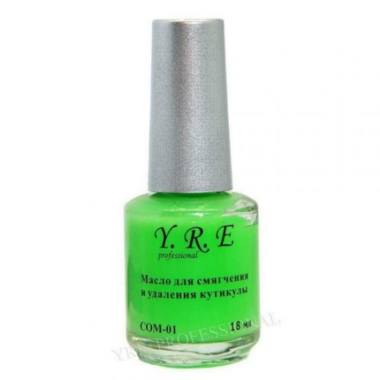 Oil for softening and removing cuticles green 18ml, 58534, Nails,  Health and beauty. All for beauty salons,All for a manicure ,Nails, buy with worldwide shipping