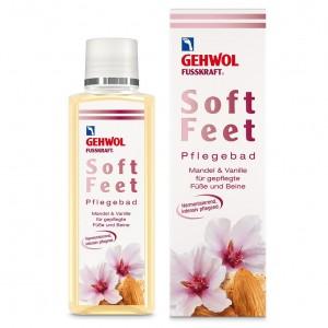 Ванна для ног «Миндаль и ваниль» - Gehwol Pflegebad Soft Feet Mandel & Vanille