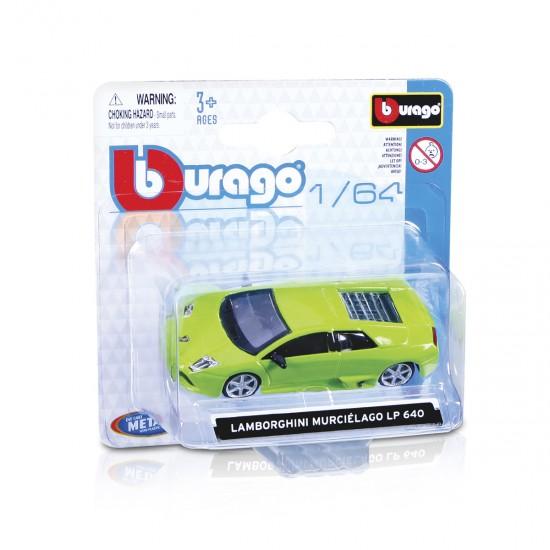Car Models-Mini Models (1:64), 41430, Boys,  Toys,Boys ,  buy with worldwide shipping