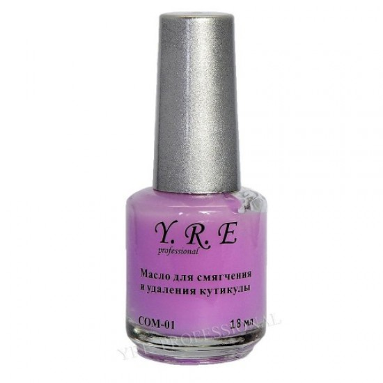 Lilac oil for softening and removing cuticles 18ml, 58529, Nails,  Health and beauty. All for beauty salons,All for a manicure ,Nails, buy with worldwide shipping
