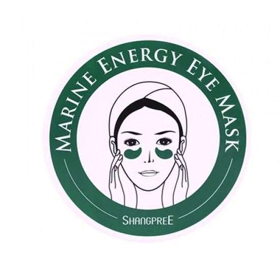 Shangpree Marine Energy Eye Mask 1.4g*60ea Wrinkles Puffiness Dark Circle Care купить в Украине