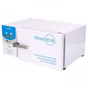 Microstop GP-10 dry-frying cupboard