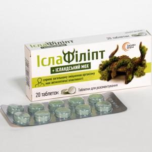 Ислафилипт табл. №20 800 мг. Для общего укрепления организма.