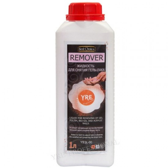 Liquid for removing gel Polish 1l, 58456, Nails,  Health and beauty. All for beauty salons,All for a manicure ,Nails, buy with worldwide shipping
