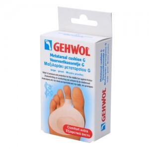 G-подушка под пальцы / 1 пара - Gehwol Metatarsal Cushion