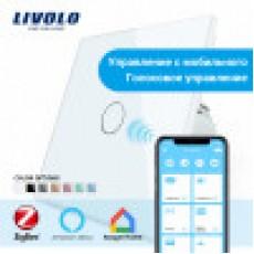 LIVOLO - электрофурнитура