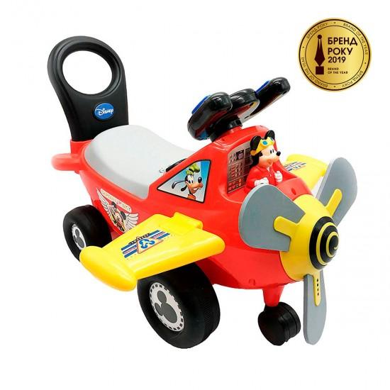 Codamobile - Plane Pilot Mickey, 41498, Kids,  Toys,Kids ,  buy with worldwide shipping
