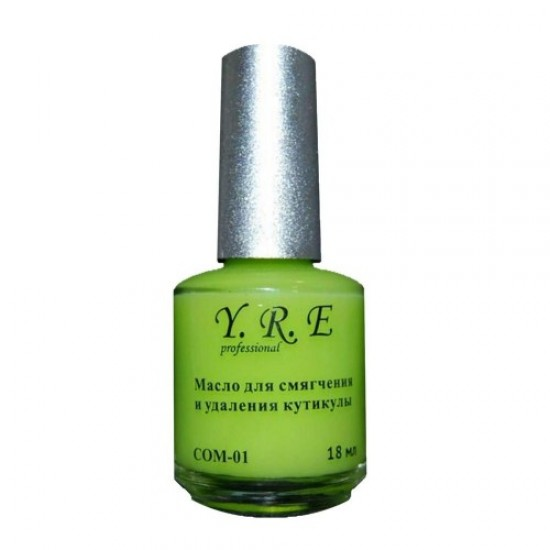 Light green oil for softening and removing cuticles 18ml, 58531, Nails,  Health and beauty. All for beauty salons,All for a manicure ,Nails, buy with worldwide shipping