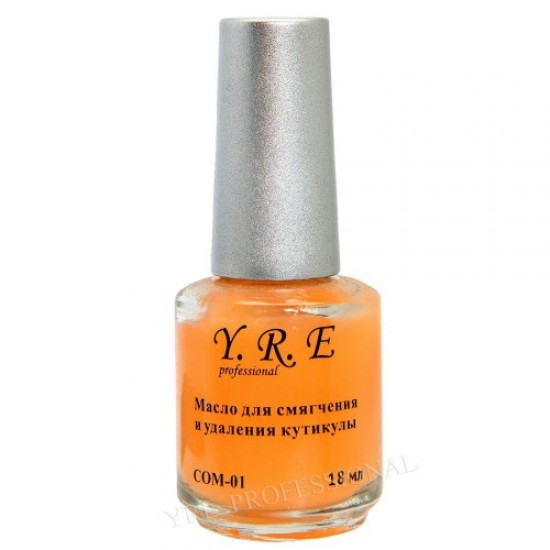 Orange oil for softening and removing cuticles 18ml, 58532, Nails,  Health and beauty. All for beauty salons,All for a manicure ,Nails, buy with worldwide shipping