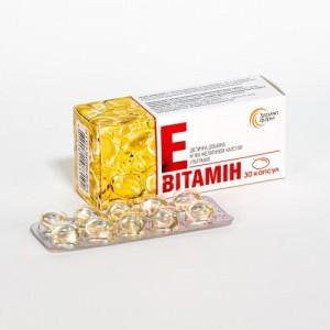Витамин Е 200МЕ УльтраКап №30 320 мг. Для укреплению иммунитета и улучшению состояния кожи