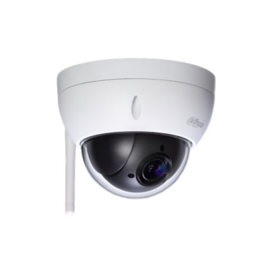 DAHUA DH-SD22204UE-GN-W IP video camera, 64930, CCTV camera,  Network engineering,Security ,CCTV camera, buy with worldwide shipping