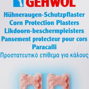 Мозольный пластырь - Gehwol Huhneraugen Schuzpflaster